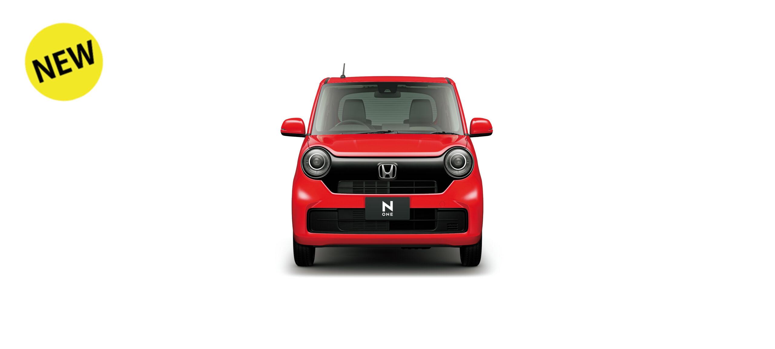 みんな、Honda N-ONEが新しくなるぞ!