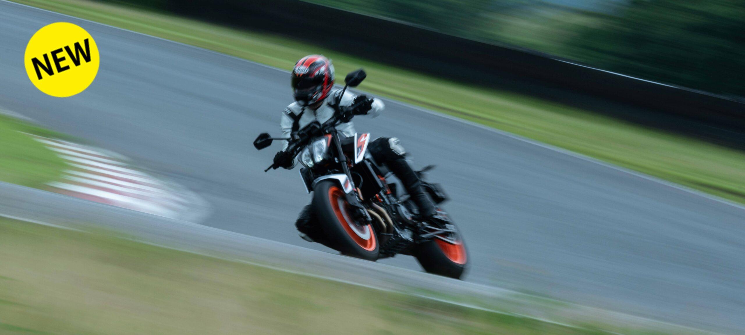 いまイチバンストリートなバイクはKTM 890 DUKEだ!